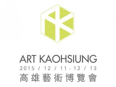 ART KAOHSIUNG 2015